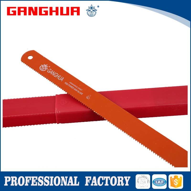 HSS AND BIMETAL POWER SAW BLADE
